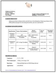 example template of excellent fresher b tech resume sample format with great job profile and career objective what to write in career objective for a resume