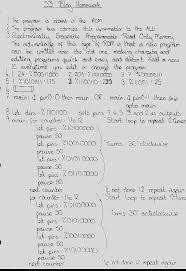 Answers to my homework   tab b leiegab allru biz