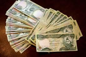 risks of selling iraqi dinar on ebay