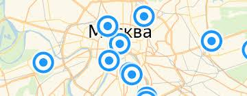 «<b>Термокружка</b> 0.42 <b>л Asobu</b> The press cafe голубая (V599 blue ...