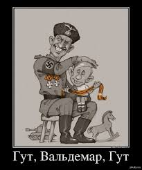 Старинная концепция повлияла на мышление Путина, - экс-советник - Цензор.НЕТ 4273