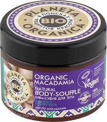Купить <b>Крем</b>-<b>суфле для тела Planeta</b> Organica Organic ...