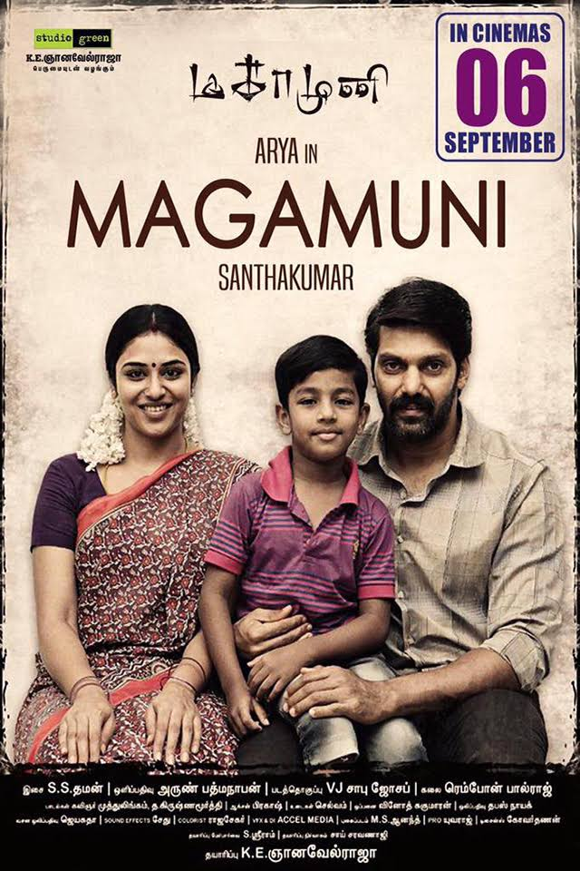 Download Magamuni (2019) Dual Audio {Hindi-Tamil} 480p | 720p