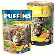 <b>PUFFINS</b>