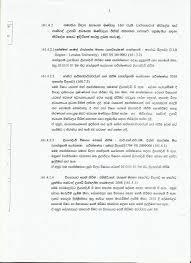 j pura uni study board requests explanation into namal s dodgy phd namal rajapaksa phd
