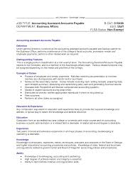 sample resume for an accounts payable specialist resume sample resume for an accounts payable specialist accounts payable clerk resume workbloom resume accounts payable resume