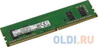 <b>Оперативная память 4Gb</b> (<b>1x4Gb</b>) PC4-21300 2666MHz DDR4 U ...