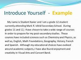 sample essay introduction myself
