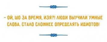 """Еще один боевик """"ДНР"""" сдался правоохранителям, - СБУ - Цензор.НЕТ 351"""