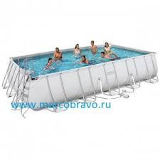 Каркасный <b>бассейн Bestway</b> 56226 (<b>671х396х132</b>) | MarcoBravo