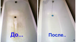 средство для чистки ванн и унитазов sanfor chlorum с хлором 750 мл