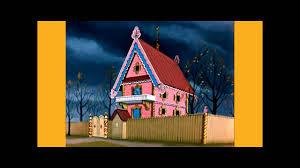<b>Кошкин дом</b> - YouTube