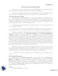 public administration essay custom admission essay public administration