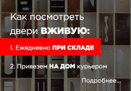 Купить <b>Защелки</b> межкомнатные недорого в СПб, цены от ...