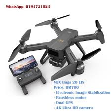 <b>MJX B20 EIS</b> With 4K 5G <b>WIFI</b> Ajustable Camera Brushless RC Drone