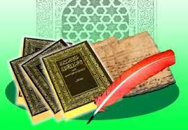 توجيهي ثقافة اسلامية تلخيص وحدة النظم الاسلامية