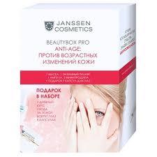 Набор Janssen Cosmetics Beautybox Pro <b>Anti</b>-<b>age</b> против ...