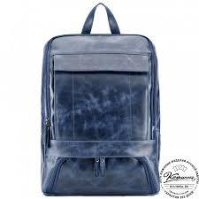 Купить кожаный рюкзак   Городские рюкзаки из <b>кожи</b> в Санкт ...