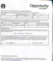 application form starbucks employability i completed this application form which was to be sent to starbucks this was to show if we understood how to fill out forms the correct way when applying