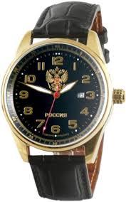 Российские Наручные <b>Часы Спецназ</b> C9379354-2115 <b>Мужские</b> ...