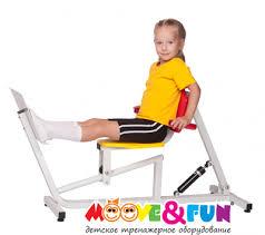<b>Детский тренажер</b> Жим ногами