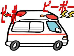 「救急車 画像」の画像検索結果
