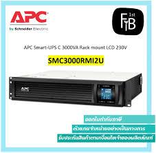 <b>SMC3000RMI2U</b> - Firstinterbusiness