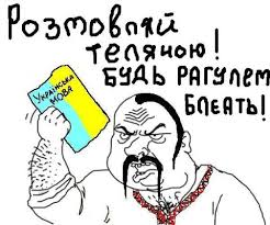 ФБР допрашивало Абрамовича по делу о коррупции, - адвокат - Цензор.НЕТ 2238