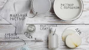 Как ухаживать за ювелирными <b>украшениями</b> | Журнал SOKOLOV