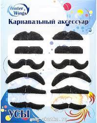 "<b>Карнавальный</b> аксессуар ""Усы"", <b>полипропилен</b>"