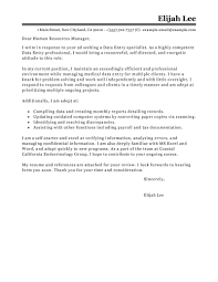 data entry cover letter sample perfect cover letter examples
