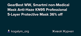 GearBest WW, <b>Smartmi</b> non-Medical <b>Mask Anti</b>-<b>Haze</b> KN95 ...