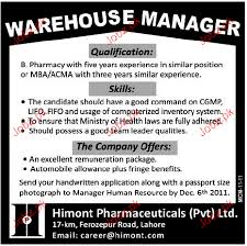 warehouse manager job opportunity jobz pk