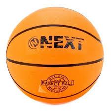 <b>Мяч баскетбольный</b> №5 <b>Next</b> BS-500 купить в Симферополе по ...