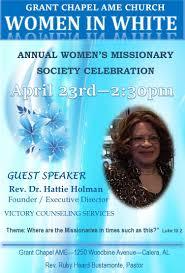 announcements grant chapel wms flyer