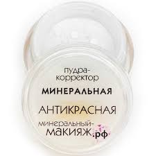 <b>Пудра</b>-<b>корректор</b> рассыпчатая минеральная Минеральный ...