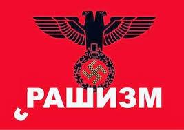 Генсек НАТО пригрозил России международной изоляцией из-за вмешательства в дела Украины - Цензор.НЕТ 4637
