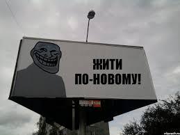Суд не отстранил Охендовского от должности главы Центризбиркома - Цензор.НЕТ 2546