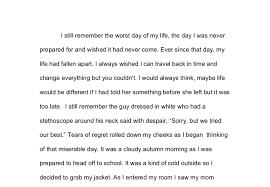 my essay examples essay on favourite food custom dissertation life    sample college essays application essay on life