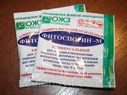 Биофунгицид <b>Фитоспорин</b>-М (<b>10 г</b>) порошок — профилактика ...