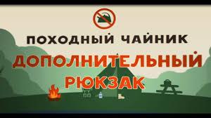 <b>Рюкзак</b>-герма 0.095 - YouTube