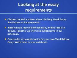 this i believe essay this i believe essay writing guidelines this i believe essay writing guidelines
