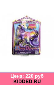 СКИДКА! <b>Pony Royal Набор</b> аксессуаров стильная прическа для ...