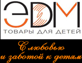 <b>Подвесная игрушка Benbat Wind-Chimes</b> лев - ЭДМ - Товары для ...