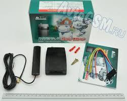 <b>GSM</b>-<b>сигнализация Mega</b> SX-150 для охраны дома, гаража, дачи ...