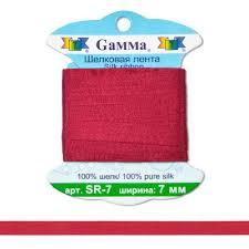 """Тесьма декоративная """"<b>Gamma</b>"""" шелковая <b>SR</b>-<b>7 7</b> мм 9.1 м купить ..."""