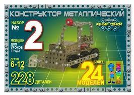 Винтовой <b>конструктор Самоделкин Юный гений</b> 03010 №2 ...