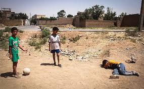 Image result for عکس برتر اوقات فراغت بچه های روستا