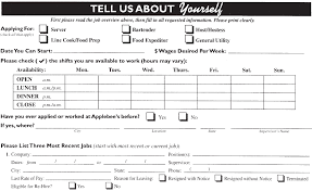 applebee s job application printable job employment forms in applebee s job application printable job employment forms in for chick fil a printable job application