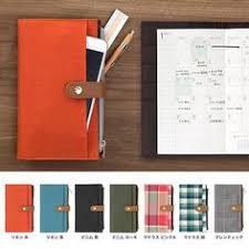 <b>RuiZe faux leather</b> notebook A5 A6 B5 A4 big spiral notebook ...